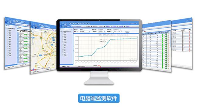 水库监测终端|水库动态监管系统设备|水库水雨情监测终端|水位雨量自动监测站电脑端监测软件