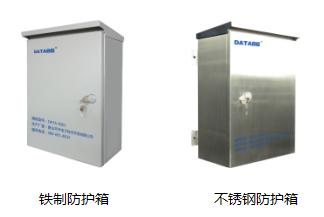 水库监测终端|水库动态监管系统设备|水库水雨情监测终端|水位雨量自动监测站产品规格