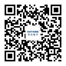 微信公众平台—唐山平升电子技术开发有限公司