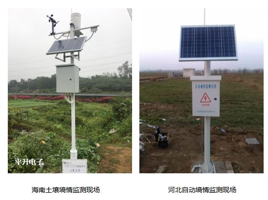 土壤墒情监测系统|土壤墒情动态监测系统|土壤墒情监测站现场展示