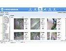 水雨情自动测报系统软件
