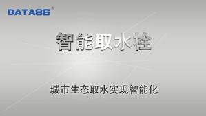 shipinTB-qushuishuan