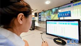 媒体报道重庆市暴雨积水可视化监控系统.png
