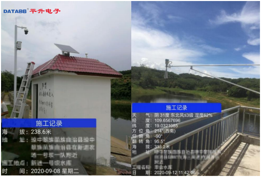 海南省小型水库水雨情自动测报系统